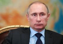 140226-putin-russia-military-750a_4eeedb96f23edfb4cd42615d86323da2