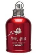 AmorAmorElixir
